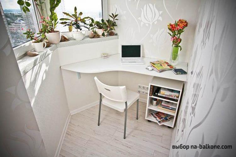 Кабинет на балконе - 20 красивых примеров на фото.