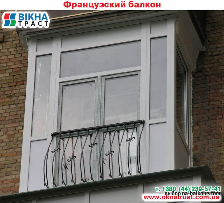 Остекление балкона в керчи низ сендвичные панели. - металлоп.