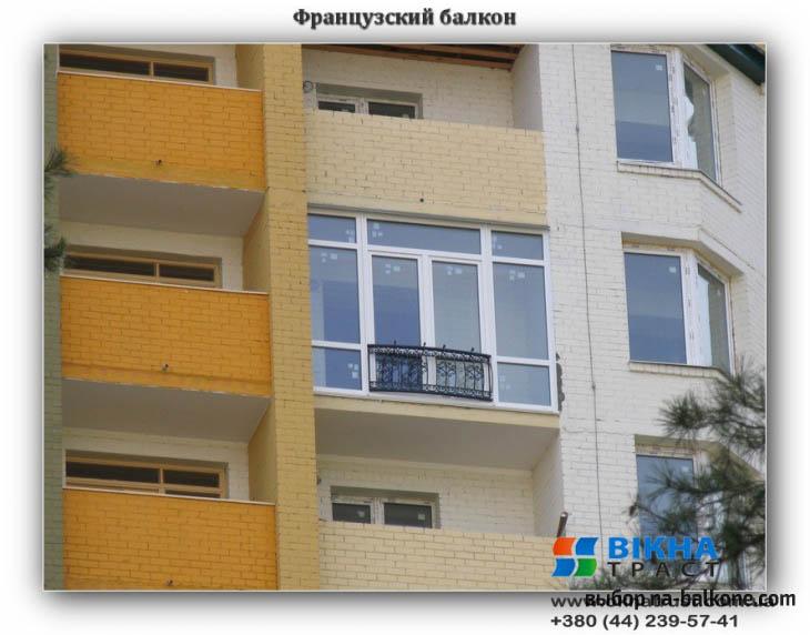 Французские балконы с пакетами теплосберегающими., цена - 10.