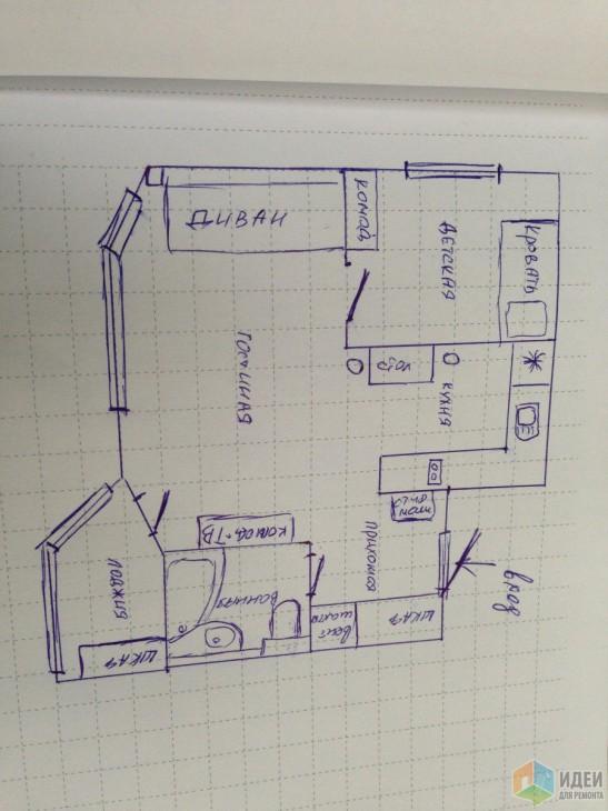 Маленькая уютная лоджия площадью 2,7 кв.м.
